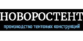 НоворосТент